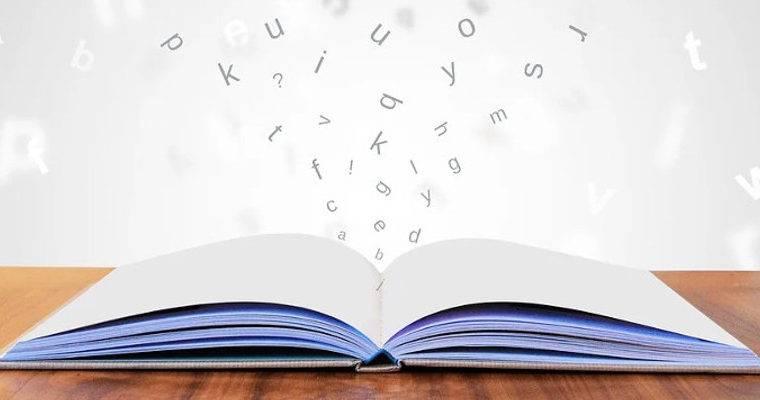 Как читаются немецкие буквы?