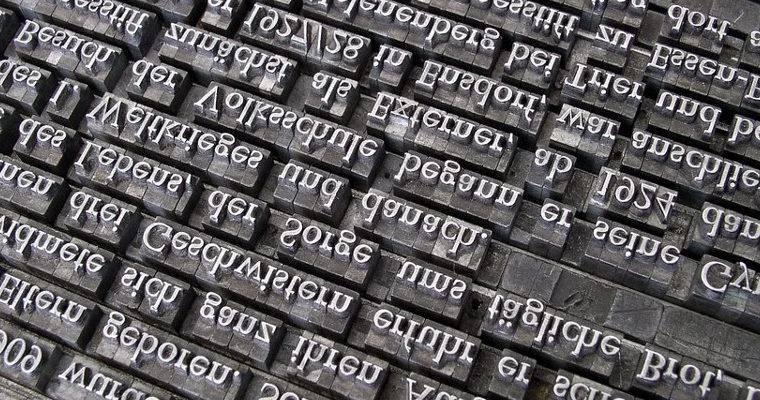 Правила чтения буквосочетаний в немецком языке