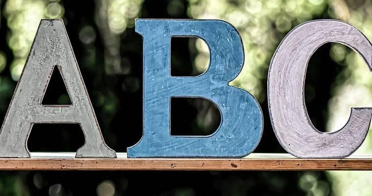 Немецкий алфавит с произношением и транскрипцией