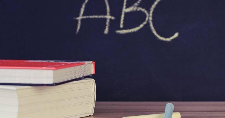 Сколько букв в немецком алфавите?